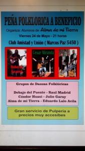 PEÑA FOLKLÓRICA A BENEFICIO CLUB AMISTAD Y UNIÓN @ CLUB AMISTAD Y UNIÓN - ROSARIO