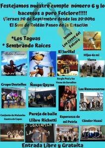 PEÑA EN ROLDAN - LIBRE @ EL SUM - ROLDÁN